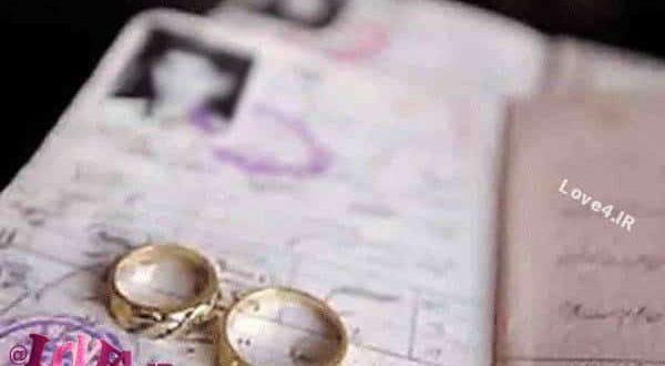 ازدواج دختران زیر ۱۳ سال حرام اعلام شد,لاو4,آیت الله مکارم شیرازی,ازدواج دختران زیر ۱۳ سال,ازدواج در سنین پایین,نظر علما درباره ازدواج در سن کم,اجتماع و جامعه,مذهبی