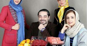 سام قریبیان / شبنم قلی خانی / سیما تیرانداز / مونا فرجاد / عکس ویژه شب یلدا 95