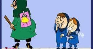 مطالب طنز از نوشته های سوژه و خواندنی روز