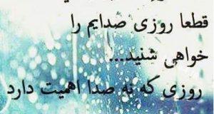 متن و دل نوشته های غمگین احساسی