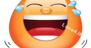 اس ام اس بامزه و پیامک های جدید خنده دار,فان جو, پیامک,پیامک بامزه,پیامک خنده دار,طنز نوشته,جوک,جوک خنده دار,جوک جدید,اس ام اس خنده دار,اس ام اس,سایت اس ام اس,sms,sms jadid,sms khandedar,joke,funny jokes,اس ام اس جدید
