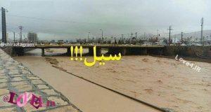 سیل در شهر شیراز و جهرم فارس بر اثر شکستن سد +فیلم