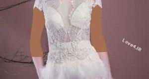 انواع مدل لباس عروس مد سال 1396 -2017,فان جو,,مدل لباس عروس,مدل لباس عروس جدید,مدل لباس عروس بچه گانه,مدل لباس عروس 2017,مدل لباس عروس اروپایی,مدل لباس عروسکی,مدل لباس عروس دخترانه,مدل لباس عروس 2016,مدل لباس عروس پرنسسی,مدل لباس عروس جدید در تهران,مدل لباس عروس جدید 2017,مدل لباس عروس جدیدترین,مدل لباس عروس جدید 2017,مدل لباس عروس جدید 96,مدل لباس عروس جدید 2017,مدل لباس عروس جدید اروپایی,مدل لباس عروس جدید دانتل,مدل لباس عروس جدیدایرانی,مدل لباس عروس بچه گانه پرنسسی,مدل لباس عروس بچه گانه 2017,مدل لباس عروس بچه گانه 2017,مدل لباس عروس بچه گانه همراه با الگو,مدل لباس عروس بچه گانه 2017,مدل لباس عروس بچه گانه دخترانه,مدل لباس عروس بچه گانه شیک,مدل لباس عروس بچه گانه با الگو,مدل لباس عروس بچه گانه کوتاه,مدل لباس عروس اروپایی 2017,مدل لباس عروس اروپایی 2017,مدل لباس عروس اروپایی 2017,مدل لباس عروس اروپایی جدید,مدل لباس عروس اروپایی آستین دار,مدل لباس عروس اروپایی 2017,مدل لباس عروس اروپایی شیک,مدل لباس عروس اروپایی ساده,مدل لباس عروس اروپایی پوشیده,مدل لباس عروسکی دخترانه جدید,مدل لباس عروسکی کره ای,مدل لباس عروسکی در فیس بوک,مدل لباس عروسکی بلند,مدل لباس عروسکی کوتاه,مدل لباس عروسکی دخترانه,مدل لباس عروسکی مجلسی,مدل لباس عروسکی بچه گانه,مدل لباس عروسکی جدید,مدل لباس عروس دخترانه بچه گانه,مدل لباس عروس دخترانه شیک,مدل لباس عروس دخترانه 2017,مدل لباس عروس دخترانه 2017,مدل لباس عروس دخترانه بلند,مدل لباس عروس دخترانه کوتاه,مدل لباس عروس دخترانه دنباله دار,مدل لباس عروس دخترانه بچگانه,مدل لباس عروس دخترانه کوچک,جدیدترین مدل لباس عروس 2016,مدل جدید لباس عروس 2016,مدل لباس عروس پرنسسی جدید,مدل لباس عروس پرنسسی دنباله دار,مدل لباس عروس پرنسسی زیبا,مدل لباس عروس پرنسسی کارشده,مدل لباس عروس پرنسسی 2017,مدل لباس عروس پرنسسی پفی,مدل لباس عروس پرنسسی ایرانی,مدل لباس عروس پرنسسی بچه گانه,مدل لباس عروس پرنسسی2013,مدل های جدید لباس عروس در تهران,مدل لباس عروس جدید تهران
