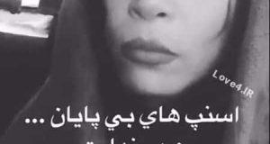 عکس خودکشی بازیگر زن مشهور در تاکسی!