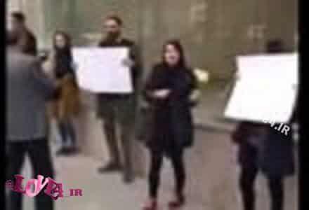 طرح بغل مجانی اقدام عجیب دختران در تهران