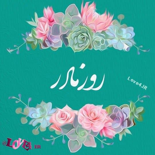 Image result for تصاویر متحرک روز زن