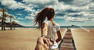 تصاویر عاشقانه و ناب دونفره |عکس عاشقانه زن و شوهرهای با احساس