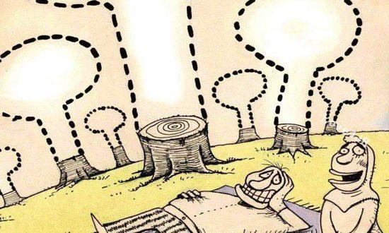 نوروز,کاریکاتور