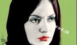 """عکس های عجیب مهناز افشار روی پوستر یک فیلم/ """"گيلدا"""" مرلین اندی وارهول نیست!"""