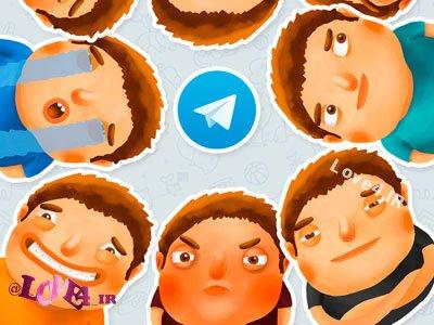 اس ام اس و جوک های تلگرامی جدید