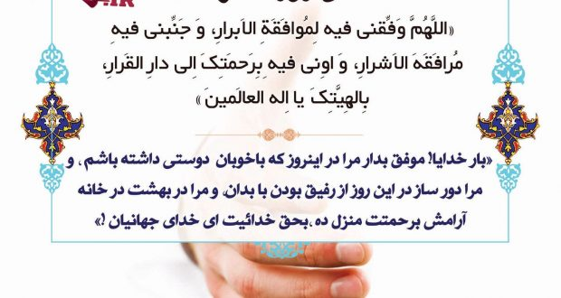 دعای روز شانزدهم ماه مبارک رمضان ۹۶,دعای روز شانزدهم ماه مبارک رمضان,دعای روز شانزدهم ماه مبارک رمضان ۹۶,دعای روز شانزدهم ماه مبارک رمضان صوتی,دعا روز شانزدهم ماه مبارک رمضان ۹۶,متن دعای روز شانزدهم ماه مبارک رمضان ۹۶,دانلود دعای روز شانزدهم ماه مبارک رمضان ۹۶,شرح دعای روز شانزدهم ماه مبارک رمضان,تفسیر دعای روز شانزدهم ماه مبارک رمضان,ترجمه دعای روز شانزدهم ماه مبارک رمضان,دعای روز شانزدهم ماه مبارک رمضان,دعای روز شانزدهم ماه مبارک رمضان,دعای روز شانزدهم ماه مبارک رمضان با معنی,دعای روز شانزدهم ماه مبارک رمضان + صوت,عکس نوشته روز شانزدهم ماه مبارک رمضان, پروفایل روز شانزدهم ماه مبارک رمضان,
