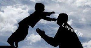 جملات و متن زیبا درباره پدر