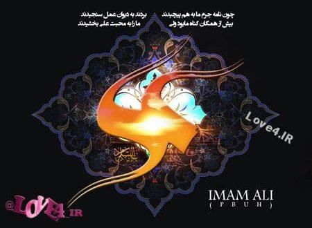 کارت پستال شهادت امام علی (ع) و شب قدر