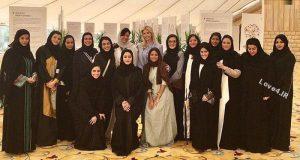 عکس یادگاری ایوانکا دختر ترامپ با دختران عربستانی