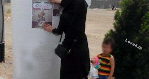 تنها ترین نامزد زن شورای شهر قم +عکس
