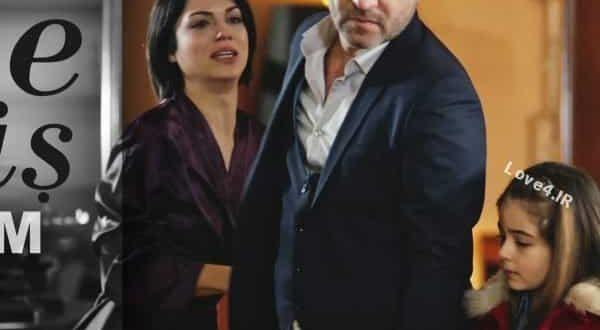 سریال بازگشت به خانه خلاصه داستان عکسها و معرفی بازیگران
