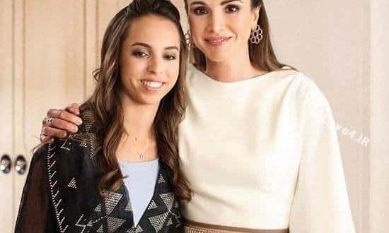 عکس های رانیا عبدالله و دخترش سلما ملکه زیباروی اردن