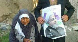 جوک های تلگرامی پیروزی حسن روحانی +عکس های جالب