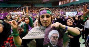 عکس انتخابات ایران در رسانه های جهان