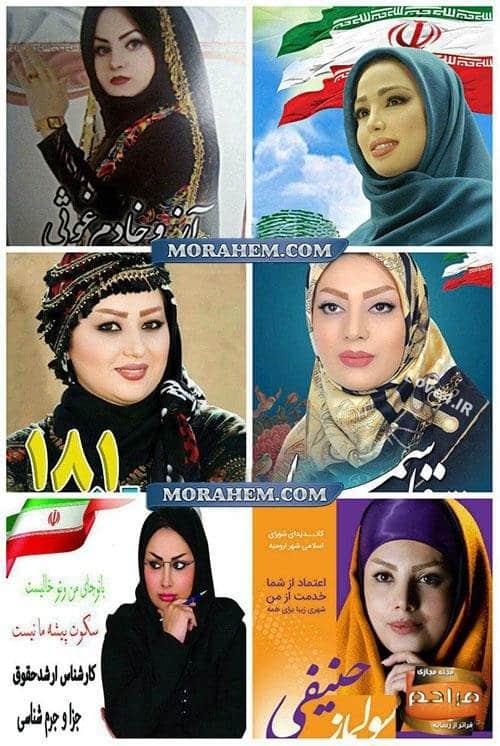 پوشش زنان کاندیدای شورای شهر