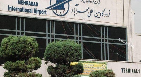 خبر فوری : تیراندازی در فرودگاه مهرآباد +جزئیات