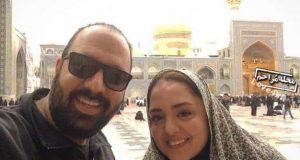 سلفی جدید نرگس محمدی و همسرش در حرم امام رضا