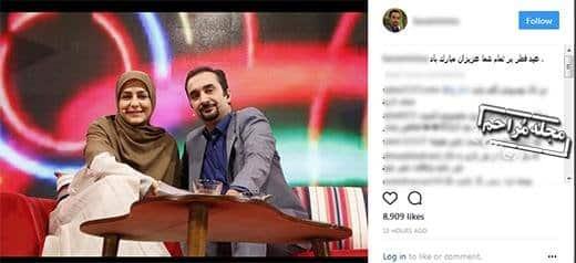 واکنش نیما کرمی به بغل کردن همسرش +عکس