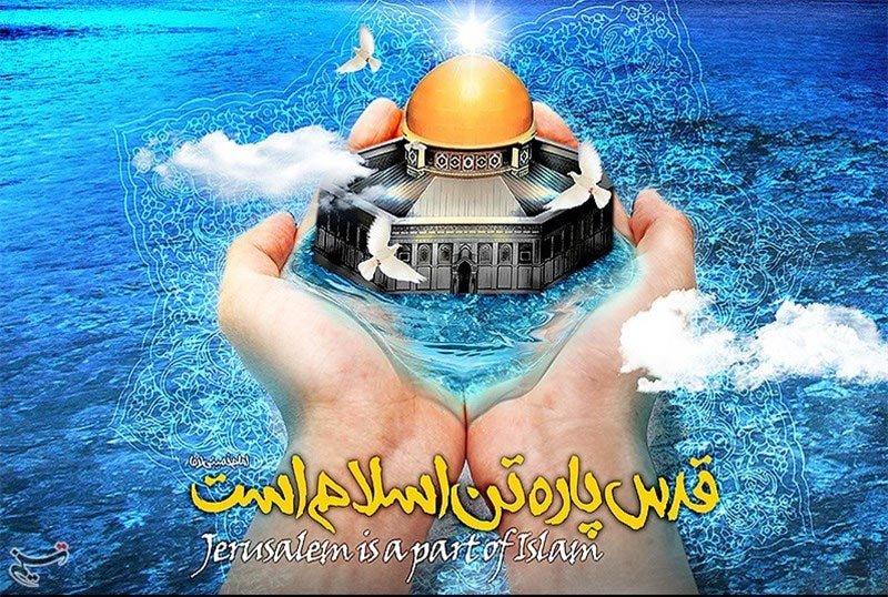 پروفایل روز قدس +عکس نوشته و استیکر فلسطین