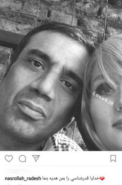 نصرالله رادش ازدواج کرد | عکس همسر جدید نصرالله رادش