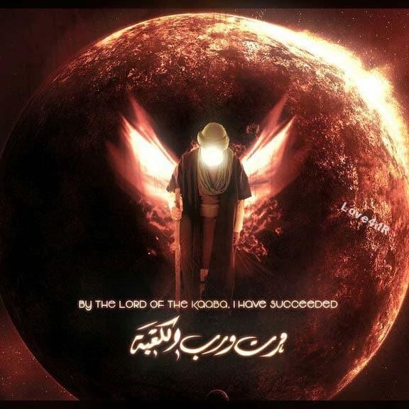 متن و شعر شهادت امام علی +پروفایل شهادت امام علی (ع)