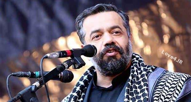 دانلود صوت حاج محمود کریمی در شب های قدر رمضان 96