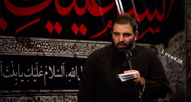 دانلود صوت کربلایی امیر کرمانشاهی در شب های قدر رمضان 96