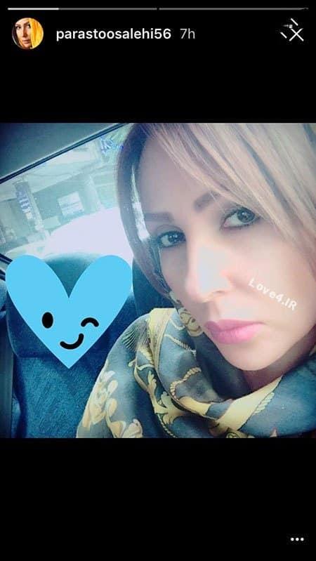عکس اینستاگرام پرستو صالحی با رنگ موی جدیدش