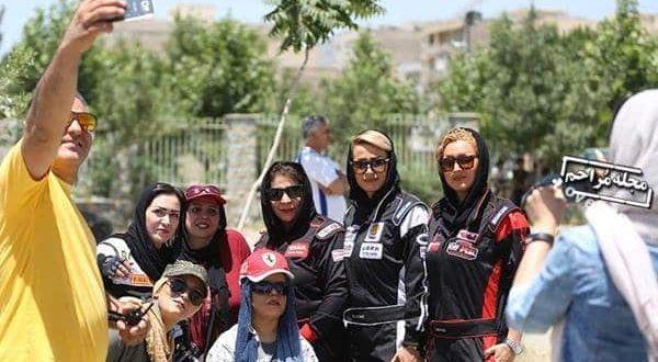 تصاویر زنان و دختران رالی ایران |مسابقه رالی دختران در کرج