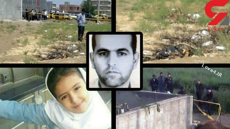 قتل و سوزاندن جسد دیگر در پرونده قاتل آتنا اصلانی مطرح شد +عکس