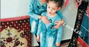 عکس دیده نشده از آتنا و خواهرش آسنا   عکس پدر و مادر آتنا اصلانی