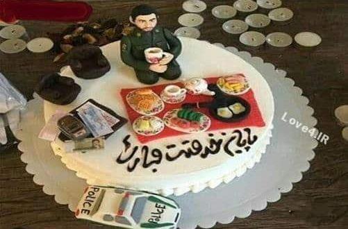 کیک سربازی   مدل های کیک پایان دوره خدمت سربازی