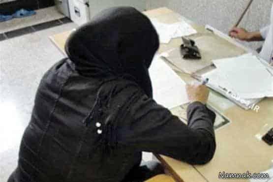 زنی که قرآن کریم را آتش زده بود با هوشیاری کامل عوامل حفاظت دادگستری در تهران دستگیر شد.