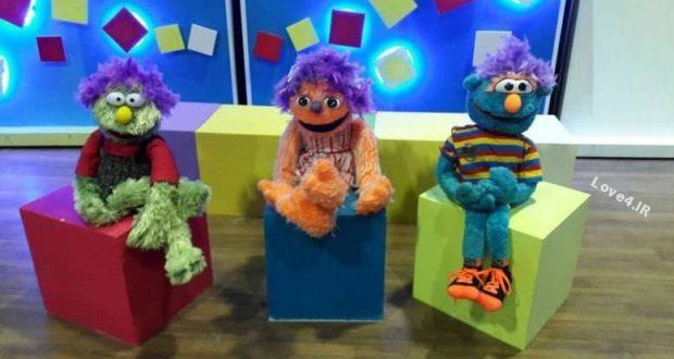 حضور سه عروسک پالام ،پولوم ،پیلیش در شبکه دو 9 مرداد ماه