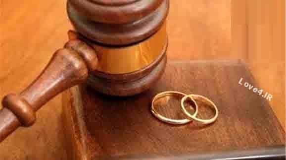 سامانه طلاق | الزام ثبتنام در سامانه طلاق قبل از دادخواست