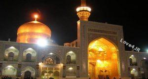 اس ام اس تبریک تولد امام رضا (ع) |پروفایل تولد امام رضا