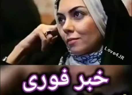 فیلم دستگیری آزاده نامداری |بازداشت آزاده نامداری شایعه تا واقعیت
