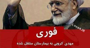 درگذشت مهدی کروبی بر اثر اعتصاب غذا شایعه تا واقعیت