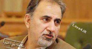 فیلم صحبت محمدعلی نجفی شهردار تهران درباره قلیان