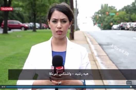 عکس کشف حجاب هبه رشید خبرنگار تسنیم در واشنگتن آمریکا