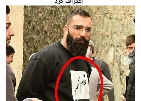 دستگیری حمید صفت به جرم قتل +انگیزه قتل حمید صفت