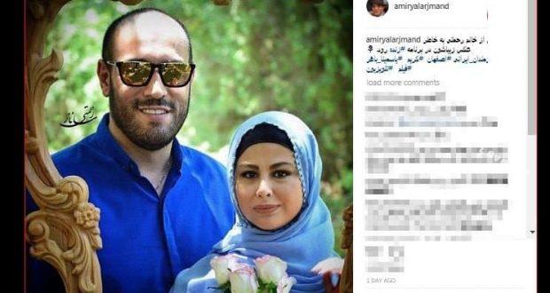 بیوگرافی امیریل ارجمند و همسرش +عکس امیریل ارجمند و همسرش