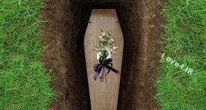 تجاوز جنسی به دختر 17 ساله در قبر +عکس