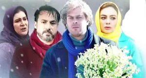فیلم فصل نرگس با بازی یکتا ناصر و پژمان بازغی +دانلود