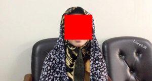 فیلم کشتن شوهر داعشی توسط زن ایرانی در تهران +عکس